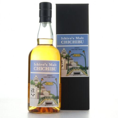 chichibu paris 2019 viskis